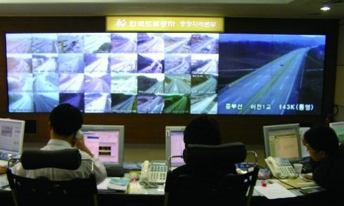 3.-Expressway-Managment-Corporation-Korea