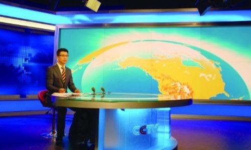 China-Central-Television-CCTV-China