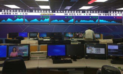 HK_TVB_finance_news_LED-p