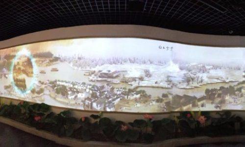 Jinan-Spring-Water-Museum-China