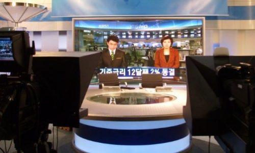 Korean-Broadcasting-System-KBS-Korea
