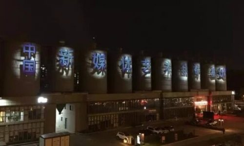 Longli-Festival-in-Beijing-China