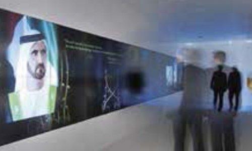Meraas-Development-VIP-Exhibition-UAE